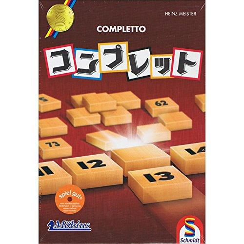 コンプレット (Completto)