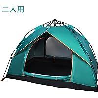 Haibei キャンプテント アウトドアテント ワンタッチテント 設営簡単 高通気性 紫外線カット 防雨・防風 キャンプ用品 登山 折りたたみ 収納ケース 日本語説明書付き