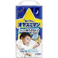【パンツ Lサイズ】オヤスミマン男の子 夜用オムツ (9~14kg)30枚