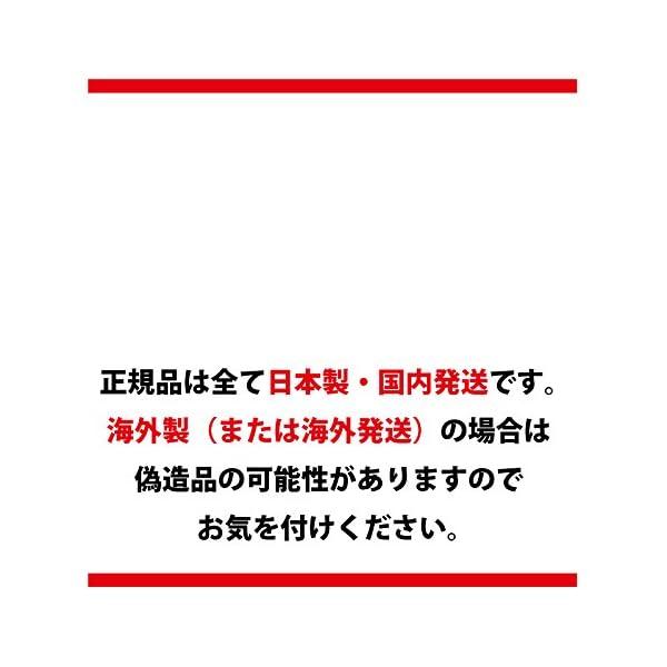 日本エイテックス 【日本正規品】 キャリフリー...の紹介画像4