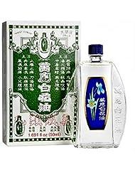 台湾 純正版 白花油 50ml [並行輸入品]
