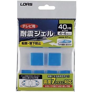 LOAS 40V型対応テレビ耐震ジェル 20*20/25*25mm各4枚