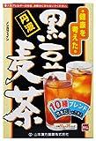 山本漢方の黒豆麦茶 10g*26パック