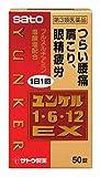 ユンケル1・6・12EX 50錠
