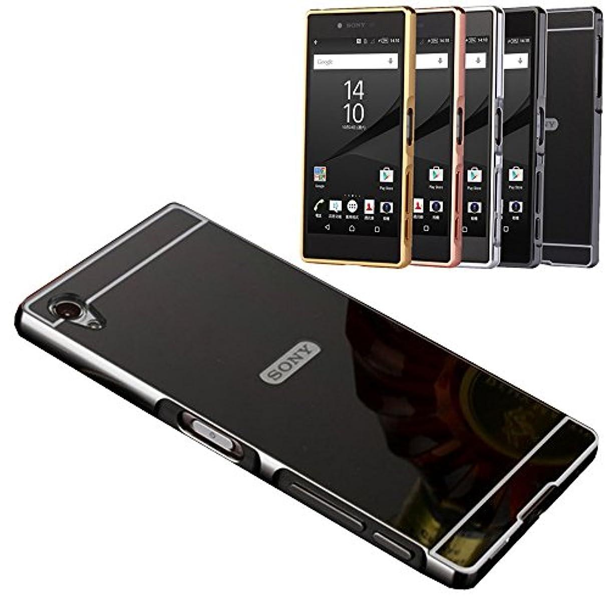 ローズイースター収束するSmartfeel Sony Xperia Z2 ドコモ SO-03F 高精度アルミニウム バンパー ケース ネジなし 輝くバックパネル付き 鏡面反射 ロゴなし 軽量金属 装着簡単 ブラック