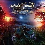 【Amazon.co.jp限定】楽園への進撃  初回盤(デカジャケット・初回盤バージョン付き)