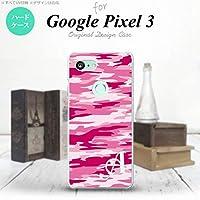 Google Pixel 3(グーグル ピクセル 3) スマホケース カバー ハードケース 迷彩B ピンクD イニシャル対応 X nk-px3-1165ini-x