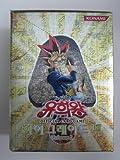 韓国版 遊戯王 エキスパートエディション vol.1 BOX