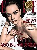 ELLE JAPON 2019年 11月号 デシグアル おしゃれカードケース付録つき特別版