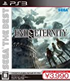SEGA THE BEST End of Eternity - PS3