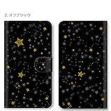Galaxy S9 (docomo SC-02K/au SCV38) スマホケース 手帳型 全機種対応 星柄 オフブラック イニシャルS