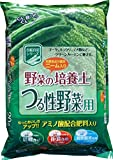 【2個セット】野菜の培養土つる性野菜用 20リットル×2個