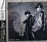 """執行部+WA VOCALアルバム""""LOVE×ALL"""""""