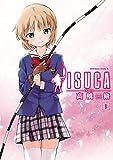 ISUCA(9)<ISUCA> (角川コミックス・エース)