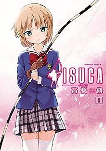 [高橋脩] ISUCA イスカ 第01-09巻
