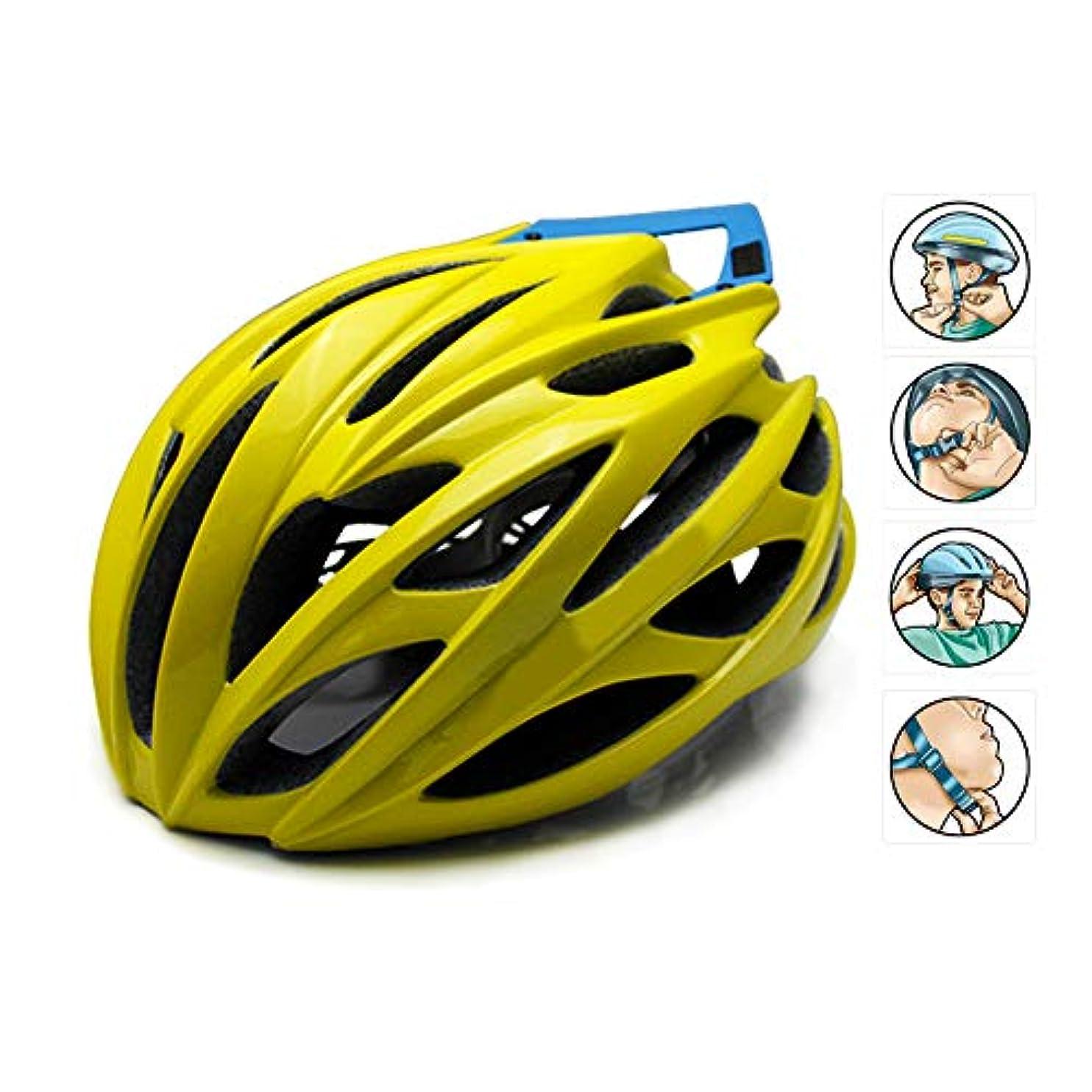 回復する制約スパイ自転車用安全ヘルメット/キールヘルメット/屋外用乗馬用帽子/道路?山?自転車用ヘルメット/尾付安全ヘルメット
