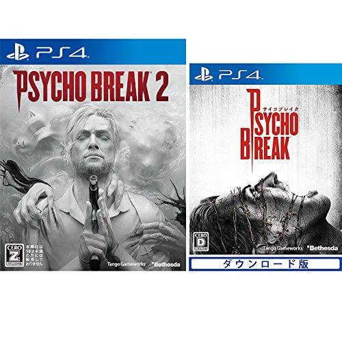"""【Amazon.co.jp限定】PsychoBreak 2(サイコブレイク2)+ ダウンロード版『サイコブレイク』本編【初回数量限定特典】""""THE LAST CHANCE PACK""""同梱【CEROレーティング「Z」】 - PS4"""