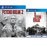 """【Amazon.co.jp限定】PsychoBreak 2(サイコブレイク2)+ ダウンロード版『サイコブレイク』本編【初回数量限定特典】""""THE LAST CHANCE PACK""""同梱"""