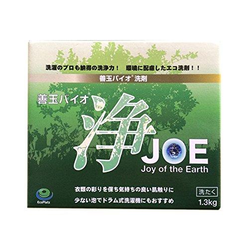 ツー・エム化成 善玉バイオ 浄 JOE 1.3kg