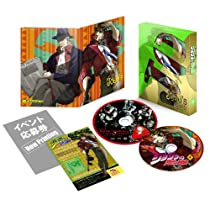 ジョジョの奇妙な冒険 Vol.4  (第2部オリジナルサウンドトラック、全巻購入特典フィギュア応募券付き)(初回限定版) [Blu-ray]