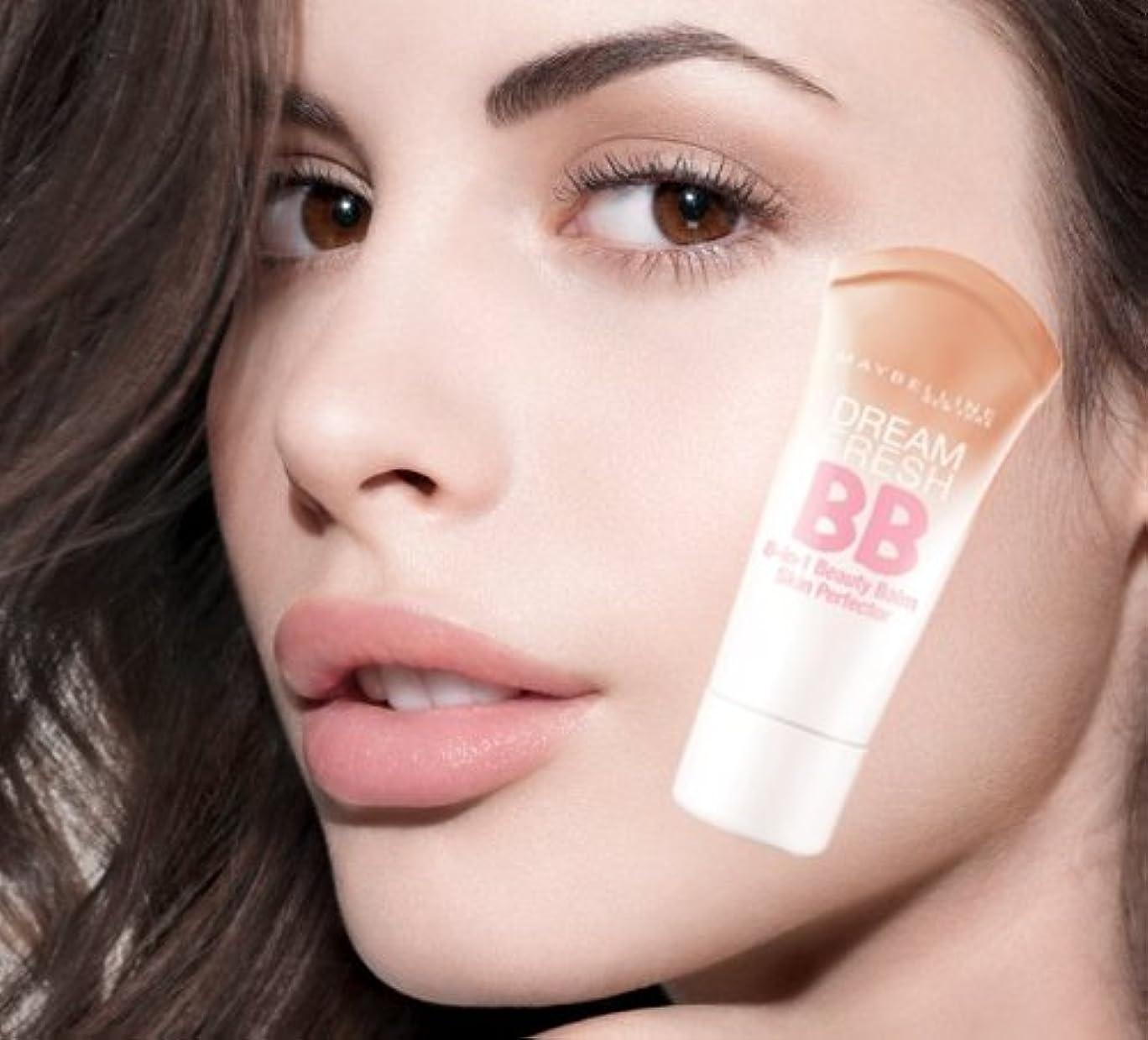励起ヒューマニスティック変形メイベリン BBクリーム ミディアムカラー SPF 30*Maybelline Dream Fresh BB Cream 30ml【平行輸入品】