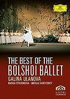 Best of Bolshoi Ballet [DVD] [Import]