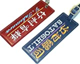 キャディバック ネームプレート ゴルフネームタグ ネームプレート 牛革製 片面2行刺繍 栃木レザー仕様