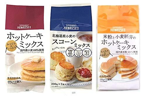 成城石井 ホットケーキミックス 米粉と小麦麦芽のホットケーキミックス スコーンミックス 3袋セット