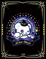 【Amazon.co.jp限定】 Original Entertainment Paradise -おれパラ- 2016 ~IX'mas Magic~...
