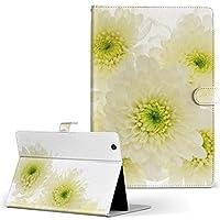 igcase d-01J dtab Compact Huawei ファーウェイ タブレット 手帳型 タブレットケース タブレットカバー カバー レザー ケース 手帳タイプ フリップ ダイアリー 二つ折り 直接貼り付けタイプ 014825 花 白 flower