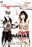 Amazon.co.jpJWP-MANIAX 2011~プレ20周年記念大会2011.4.3~ [DVD]