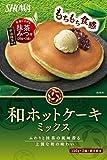 昭和 和ホットケーキミックス 340g×2個