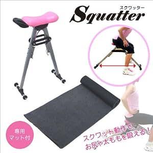 【Squatter】スクワッター