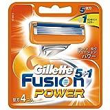 ジレット 髭剃り フュージョン 5+1 パワー 替刃4個入
