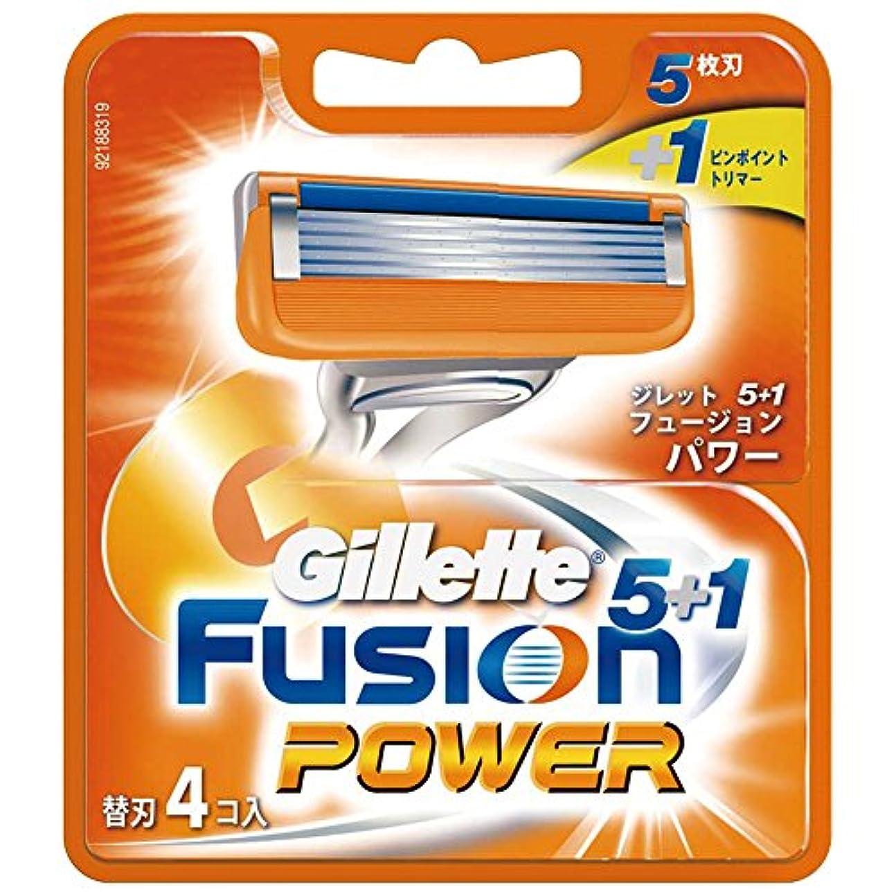 攻撃内陸コーヒージレット 髭剃り フュージョン5+1 パワー 替刃4個入