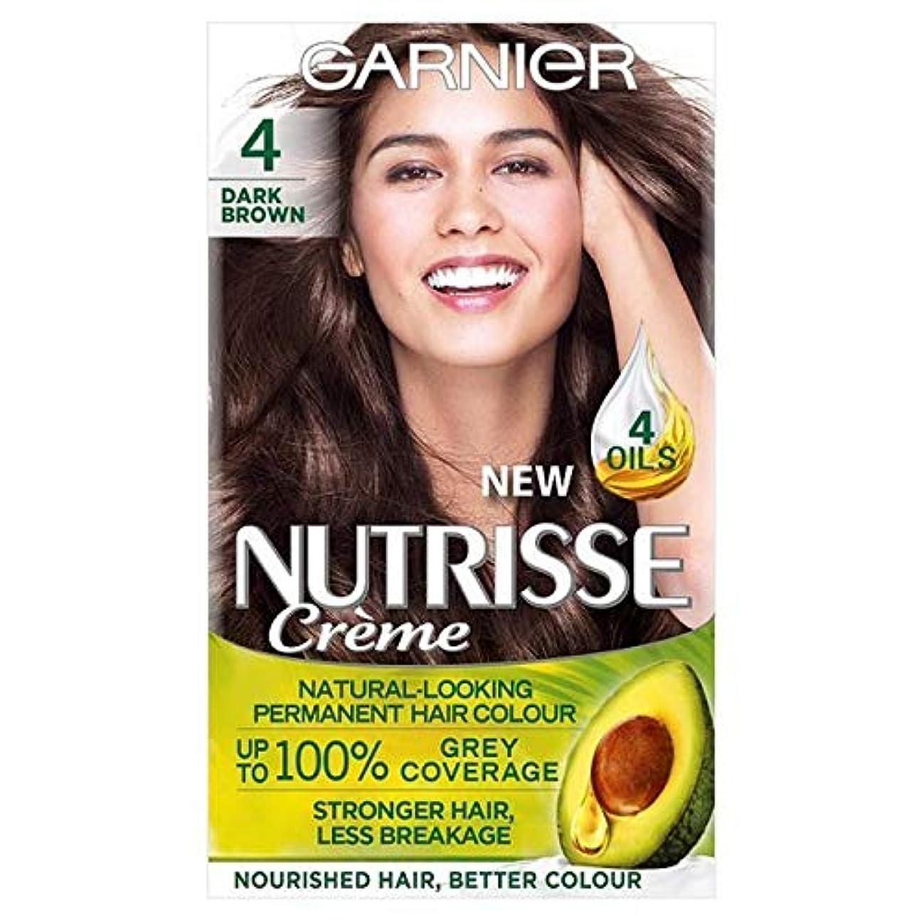 忘れっぽい脆いジャーナリスト[Garnier ] ガルニエNutrisse永久染毛剤ダークブラウン4 - Garnier Nutrisse Permanent Hair Dye Dark Brown 4 [並行輸入品]