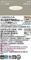 パナソニック(Panasonic) 天井埋込型 LED(電球色) ダウンライト 浅型7H・高気密SB形・ビーム角24度・集光タイプ 埋込穴φ100 XLGB77602CE1