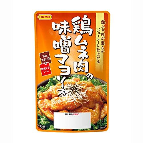 日本食研 鶏ムネ肉の味噌マヨソース 90g×3個