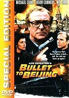 Bullet to Beijing [DVD]