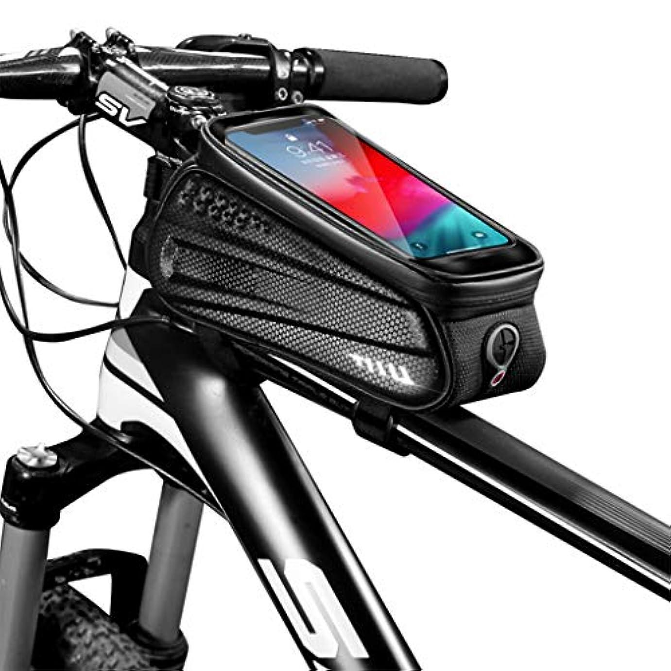 刻むマーティンルーサーキングジュニア式バイク電話バッグ、iPhone X XSマックスXRに対応バイクのフロントフレームバッグ防水自転車電話マウントバッグ電話ケースホルダーサイクリングトップチューブフレームバッグ
