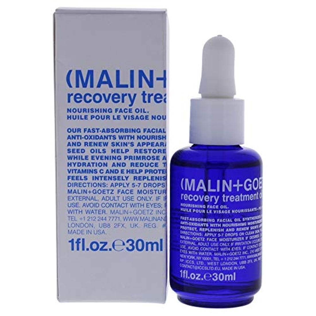 鈍い鮮やかな寄生虫MALIN+GOETZ Recovery Treatment Oil 30ml/1oz並行輸入品