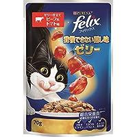 フィリックス 我慢できない隠し味ゼリー 成猫用 ゼリー仕立て ビーフ&トマト味 70g×12袋 (まとめ買い) [キャットフード・パウチ]