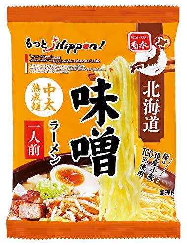 もっとNippon! 菊水 北海道味噌ラーメン 1食 113g ×10袋