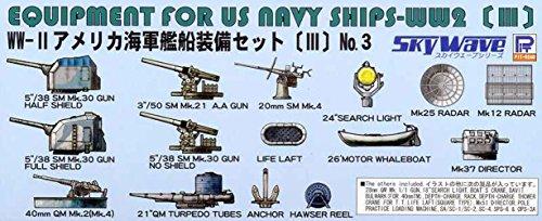 ピットロード 1/700 WWII 米海軍艦船装備III E06