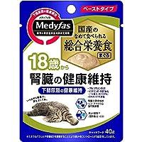 メディファス ウェット 18歳から 腎臓の健康維持 まぐろ 40g×12袋【まとめ買い】