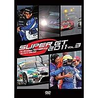 SUPER GT 2011 VOL.3