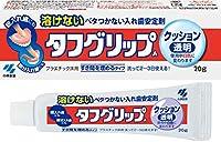 タフグリップクッション 透明 入れ歯安定剤(総入れ歯・部分入れ歯) 20g