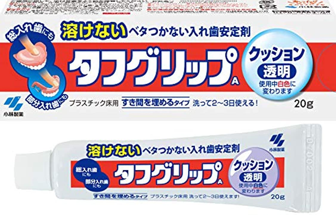 タフグリップクッション 透明 入れ歯安定剤(総入れ歯?部分入れ歯) 20g