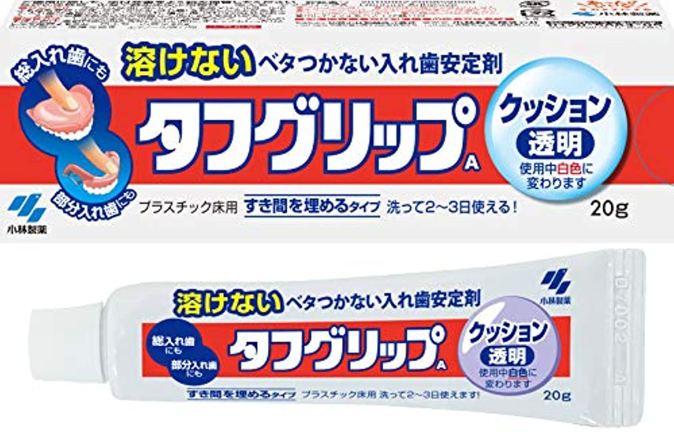 ドリンクプロトタイプ戦術タフグリップクッション 透明 入れ歯安定剤(総入れ歯?部分入れ歯) 20g