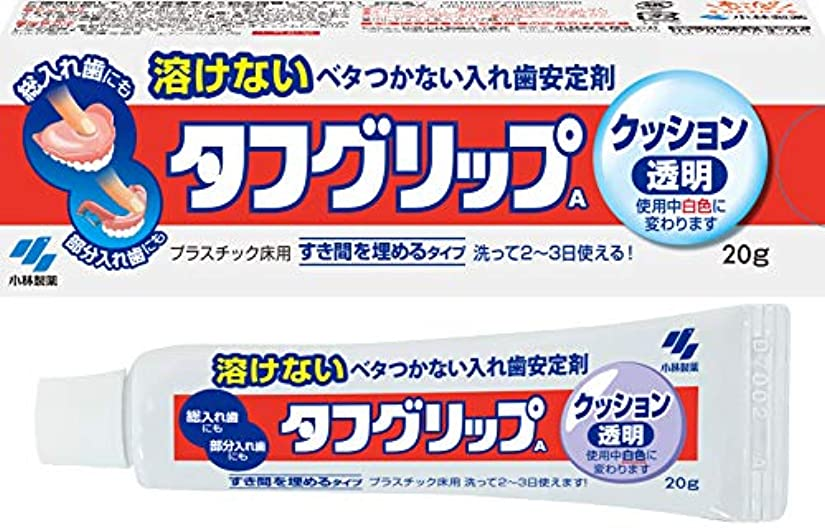 かもしれないピンク鎮痛剤タフグリップクッション 透明 入れ歯安定剤(総入れ歯?部分入れ歯) 20g